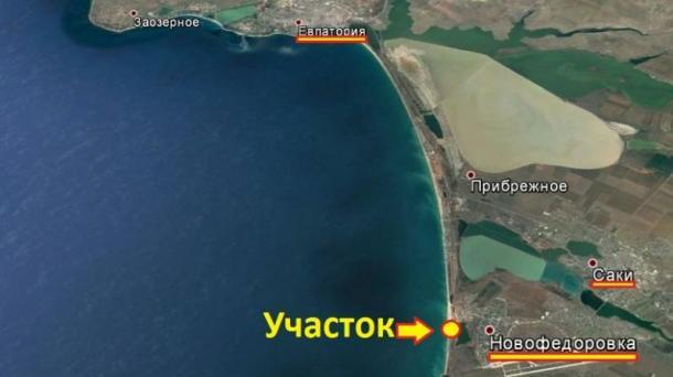 Дачный участок на берегу моря в п. Новофёдоровка  .