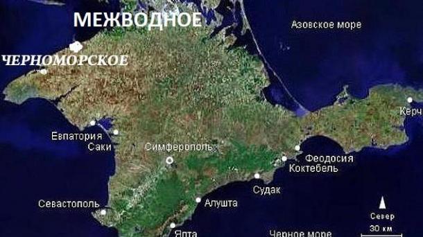 продается участок 25 сот в центре курортного п. Межводное