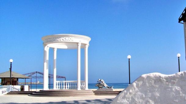 продается земельный участок 6 сот в черте г.Черноморское.Запад Крыма