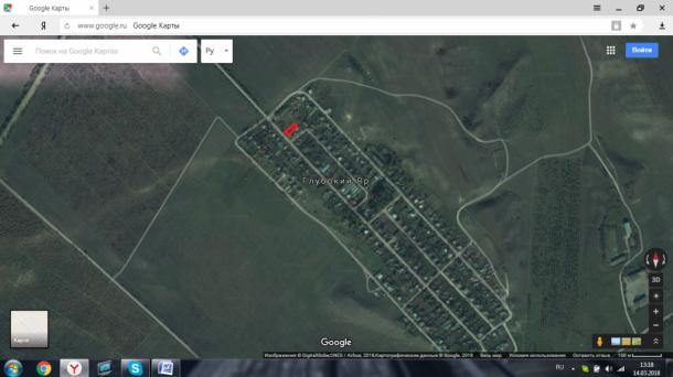 Продам земельный участок в с. Глубокий Яр, Бахчисарайского района
