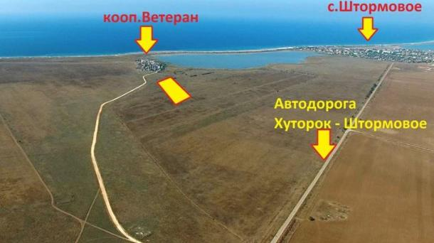 2 га под гостиничный бизнес в п.Штормовое, 800м от моря.