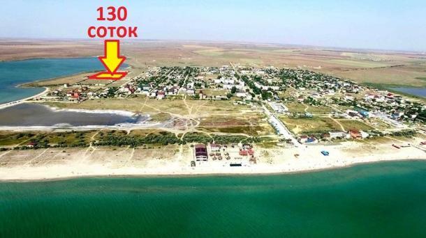 Участок 130 соток в п.Штормовое, 800м от пляжа.