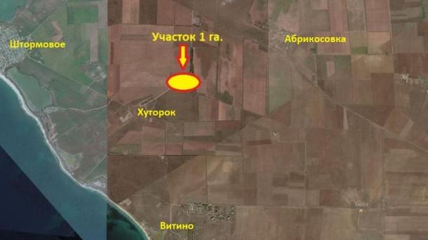 1 га под ЛПХ в районе с.Хуторок (4,4км от моря).