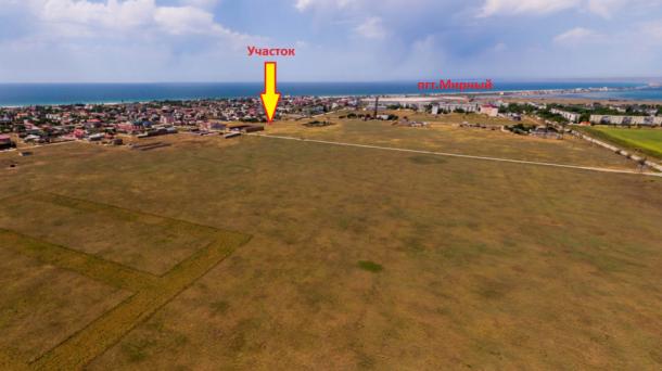 15 соток в курортном поселке Поповка по ул. Солнечная, 950м от моря.
