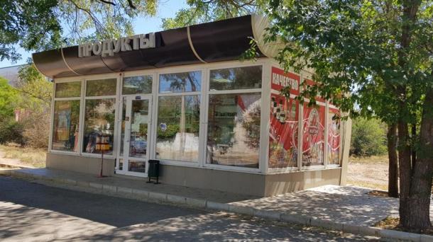 Действующий магазин в центре по ул. Некрасова.