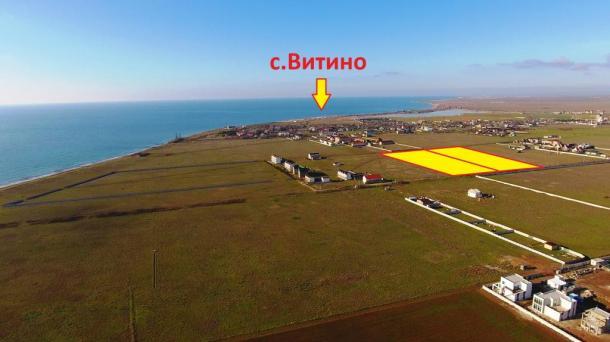 Два участка по 2га в с. Витино, 520м от моря.