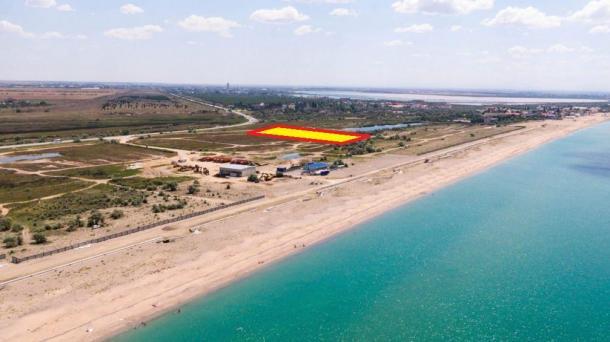 1,62 гектара на берегу моря в с.Прибрежное.