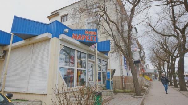 Магазин по ул.Интернациональная.